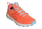 adidas Terrex Speed LD Shoes - Women's
